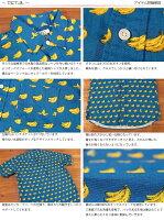 チャオciaoバナナ柄半袖オックスフォードシャツ28-486