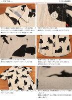 チャオciaoガーデニング柄綿麻半袖シャツ28-487