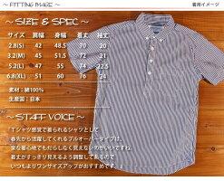イタズラトカゲItazuraTokageブロードロンドンストライププルオーバーボタンダウンシャツ半袖19-SS-066