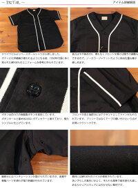ホワイツビルWHITESVILLE半袖コットンベースボールシャツユニフォームクラシックWV38461