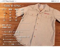 シュガーケーンSUGARCANEコンストラクターシャツヘリンボーンツイルコカ・コーラストライプチェーン刺繍ワークウェアSC38710BEIGE