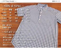 イタズラトカゲItazuraTokageブロードミニチェックプルオーバーボタンダウンシャツ半袖SM-PS12-07