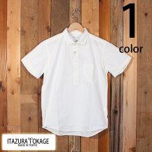 イタズラトカゲItazuraTokageヘビーシャンブレーセミワイドカラープルオーバーシャツ半袖SM-PS12-04