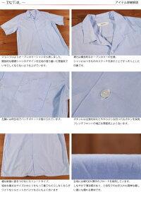 ジョンブルJohnbullオープンカラーシャツブロード半袖開襟セール13650