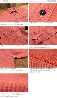 シュガーケーンSUGARCANEジーンコード長袖ワークシャツSC25511