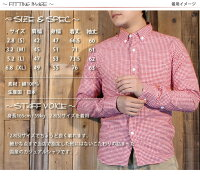 イタズラトカゲItazuraTokage長袖ボタンダウンギンガムチェックシャツF16002
