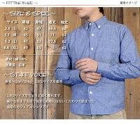 イタズラトカゲItazuraTokage長袖コットンシャンブレーボタンダウンシャツF15000