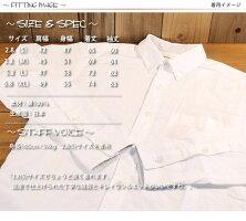 イタズラトカゲItazuraTokage長袖ボタンダウンブロードシャツF16012