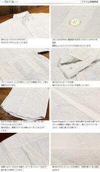 イタズラトカゲItazuraTokage長袖コットンボタンダウンシャツF16001