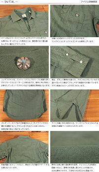 バーンズBarns日本製スキッパーコンチョボタンシャツプルオーバーBR-7450