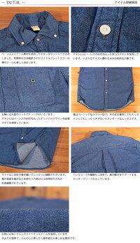 バーンズBarns日本製デニムボタンダウンシャツ長袖BR-4965D
