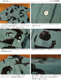 チャオciao黒猫ネコ柄長袖オックスフォードシャツ27-872