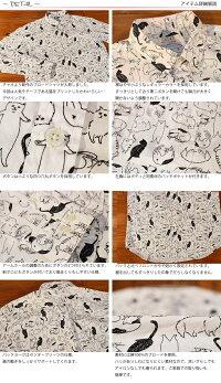 チャオciaoネコ猫総柄長袖ブロードシャツ28-889