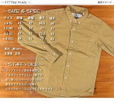 イタズラトカゲItazuraTokageリップストップボタンダウンシャツ長袖18-FW-43
