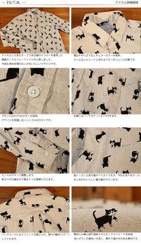 チャオciao猫ネコ柄長袖綿麻オックスフォードシャツ28-840C