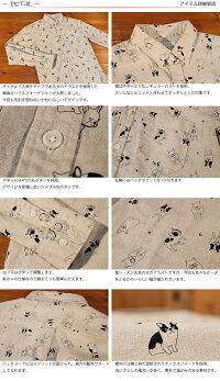 チャオciao犬ブルドッグ柄長袖綿麻オックスフォードシャツ28-840D