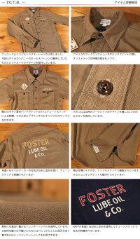 フェローズPherrow'sFOSTERカスタムワークシャツヘリンボーン18W-721WS-C