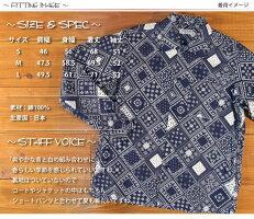 シュガーケーンライトSUGARCANELightバンダナプリントレギュラーカラーシャツジャケットSC28183