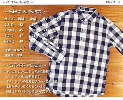 イタズラトカゲItazuraTokageコットンブロードビックギンガムチェックボタンダウンシャツ長袖日本製国産19-SS-060