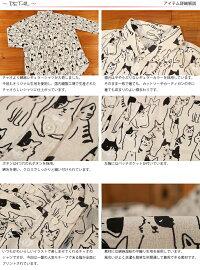 チャオciao猫キャット綿麻総柄長袖オックスフォードシャツ29-875