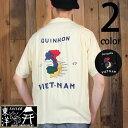 """テーラー東洋TAILORTOYO半袖ベトナムシャツ""""QUINHON""""TT37602"""