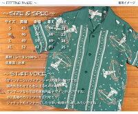"""サンサーフSUNSURFレーヨンアロハハワイアンシャツ半袖""""THELIGHTHOUSE""""SS37791"""