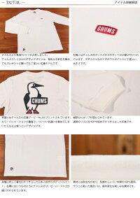 チャムスCHUMSブービーロゴ長袖TシャツCH01-1896