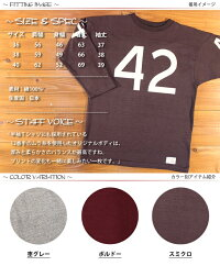 ウエアハウスWAREHOUSE七分袖フットボールTシャツ4063NO.42