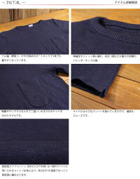 ティージーTieasy高密度スラブコットンボートネックショートスリーブバスクシャツte001SS