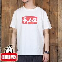 チャムスCHUMSカタカナロゴ半袖TシャツCH01-1327