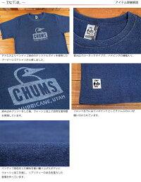 チャムスCHUMSブービーフェイスロゴTシャツインディゴCH01-1338