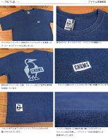 チャムスCHUMSブービーロゴ半袖TシャツインディゴCH01-1199