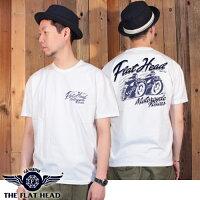 フラットヘッドTHEFLATHEAD半袖TシャツFHMOTORCYCLERACETHC-183