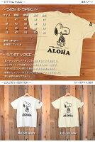 """サンサーフSUNSURF×ピーナッツPEANUTSスヌーピー半袖Tシャツ""""ALOHA""""SS77973"""