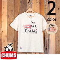 チャムスCHUMS35thアニバーサリー半袖TシャツCH01-1388