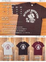 ウエアハウスWAREHOUSE半袖TシャツRE-ELECT4601