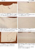 バーンズBarnsフラットシーマー両Vガゼットクルーネック半袖TシャツBR-8145
