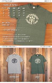 ウエアハウスWAREHOUSE半袖TシャツMETHODIST4601