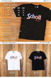 ショットSchott半袖USフラッグロゴTシャツ3193060