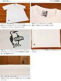 チャムスCHUMSドーナツブービーバード半袖TシャツCH01-1653