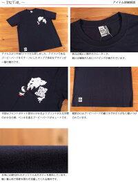 チャムスCHUMSブービーバードペインティングポケット半袖TシャツCH01-1860