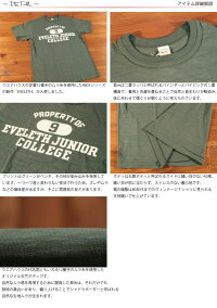 ウエアハウスWAREHOUSE半袖Tシャツ染み込みEVELETH4601
