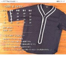 シュガーケーンライトSUGARCANELightピンストライプ五分袖ベースボールシャツSC37906