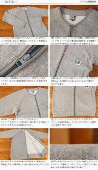 チャムスCHUMSオグデンスウェットジップアップトップカーディガンCH00-1161