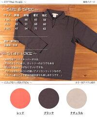 バーンズBarns日本製フラットシーマスキッパーポロシャツ長袖BR-7402