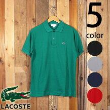 ラコステLACOSTEプチピケ鹿の子ポロシャツ半袖クラシックフィット日本製L1212AL