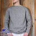 セントジェームス SAINT JAMES ウェッソン メランジェ ソリッド バスクシャツ 13JC OUES CHIN U