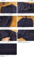 グラミチGRAMICCIストレッチナローショートパンツ1245-NOJ