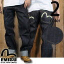 エヴィスジーンズ EVISU No.2 デニム 2000 EGD-2000S2