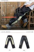 エヴィスジーンズEVISU2001NO.2大黒カモメEGD2001-2XD